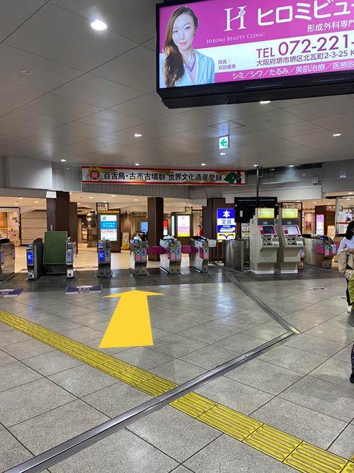 堺東駅から巻き爪サロンLibreまでの道のり 1