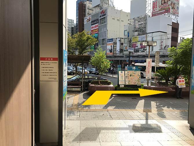 堺東駅から巻き爪サロンLibreまでの道のり 2a