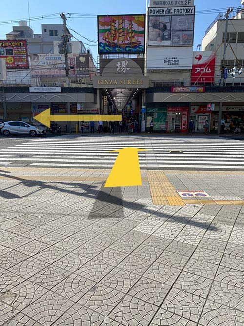 堺東駅から巻き爪サロンLibreまでの道のり 3