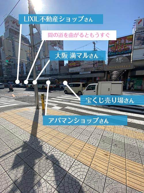 堺東駅から巻き爪サロンLibreまでの道のり 4