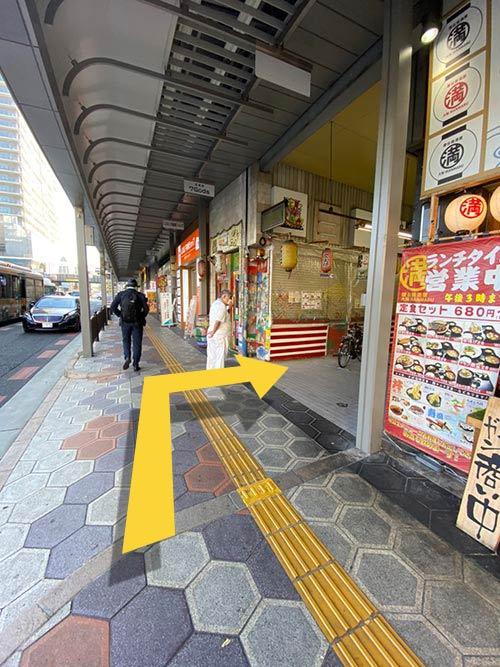 堺東駅から巻き爪サロンLibreまでの道のり 6
