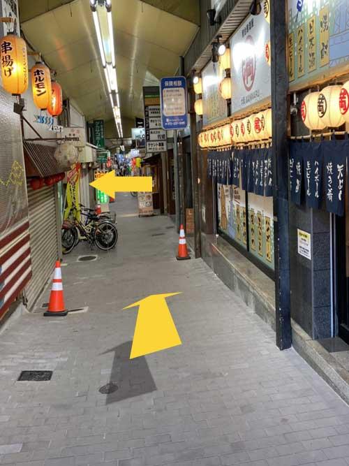 堺東駅から巻き爪サロンLibreまでの道のり 7